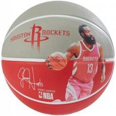 Баскетбольний м'яч Spalding NBA Player Ball James Harden Розмір 7