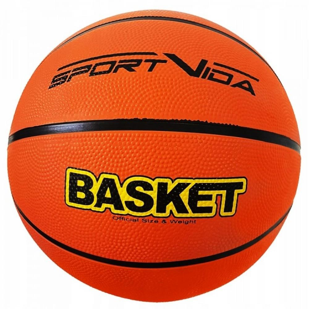 Баскетбольний м'яч SportVida SV-WX0010 Розмір 7