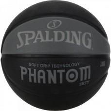 Баскетбольний м'яч Spalding NBA Phantom SGT Розмір 7