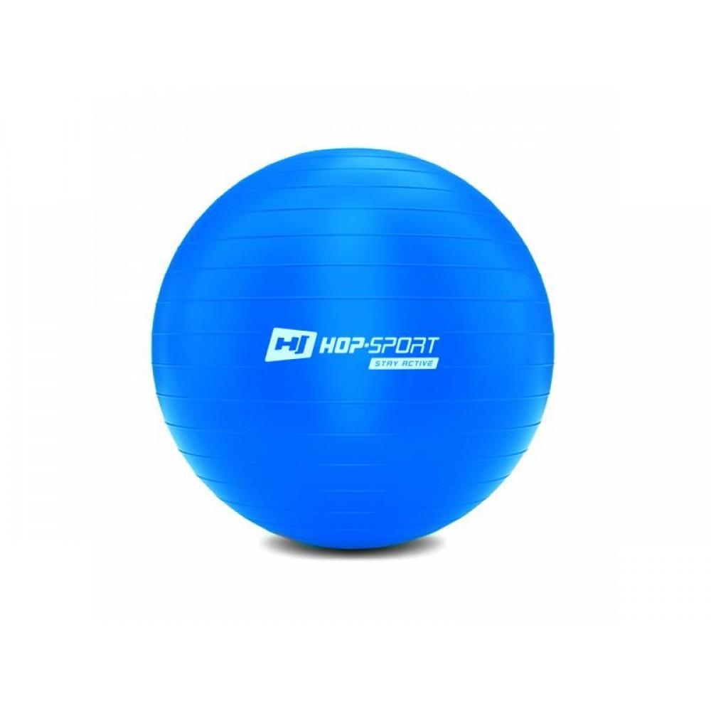 Фітбол Hop-Sport 75 см