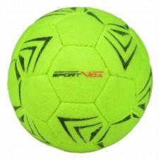 Футзальний м'яч SportVida SV-PA0026 Розмір 5