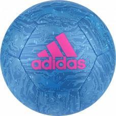 Футбольний м'яч Adidas Capitano Ball DY2570 Розмір 5