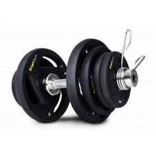 Гантель SmartGym 26 кг