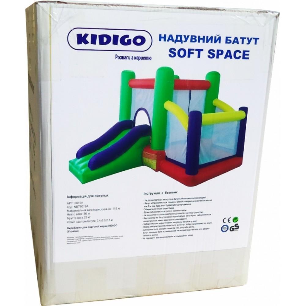 Надувний батут Kidigo Soft Space